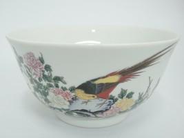 Lenox Japan Serving Bowl with Birds Pheasant Peonies Japanese Characters... - $39.59