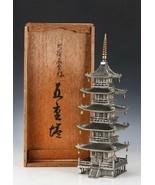 Japanese Beautiful Iron Figure Five Storied Pagoda 五重塔 -Mitsukoshi Brand- - $711.02