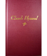 Church Hymnal Hard Cover NEW Shape Note Format Pathway Music 8.375 x 5.5... - $17.70