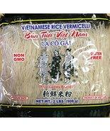 Vietnamese Rice Stick(vermicelli) Three Ladies Brand 2lbs - $14.85