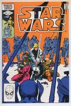 Marvel: Star Wars (1977): 60 ~ VF+ ~ Combine Free ~ C15-244H - $6.93