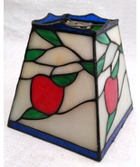 "Small 6"" Stained Glass Lampshade White, Red, Green, & Blue - $8.90"