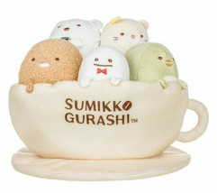 Sumikko Gurashi Cafe Coffee Tea Cup Stuffed Plush Collectible with 5 min... - $54.44