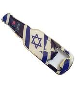 Bottle opener with fridge magnet dove on Israel flag high quality great ... - £10.57 GBP