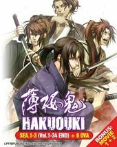 Hakuoki Special Edition Season 1, 2, 3 + Complete OVA Ship From USA