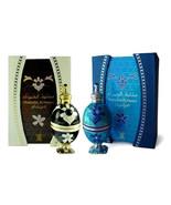 Mukhallat Al Hamra Midnight , Daylight Oil 12ml Arabian Oud Perfumes Fas... - $89.00+