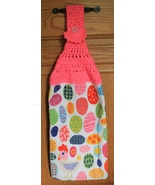 Easter Egg Hanging Dish Towel with Crocheted Top - $6.00