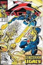 X-Factor Comic Book #83 Marvel Comics 1992 NEAR MINT NEW UNREAD - $2.99