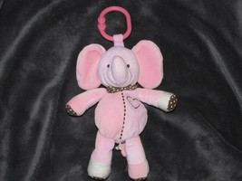 Carters Pink Brown Clip On Ring Link Baby Toy Elephant Brown Press Heart Musical - $16.33