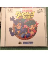 PC Engine CD Game Dynastic Hero, Excellent 1994 - $39.60