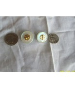New Escada Mother of Pearl and Gold Tone Replacement Buttons 2 Sizes - $9.50