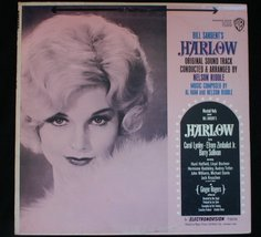 Harlow Soundtrack - Nelson Riddle 1965 LP NM! No CD! - $20.00