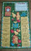 UNUSED 1971 LINEN KITCHEN CALENDAR TOWEL ~ KITCHEN PRAYER - $7.91