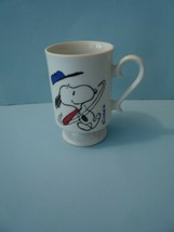 VINTAGE PEANUTS SNOOPY HOME RUN KING COFFEE MUG CUP 1965 - $5.00
