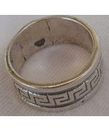 African ring  - $25.00