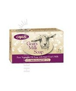 Bar Soap, Shea Butter 1.3 oz by Canus Goats Milk - $1.36