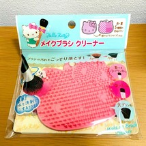 Sanrio Hello Kitty KAWAII Makeup Brush Cleaner Japanese limited item - $16.83