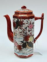 ca1890 Gorgeous Satsuma Coffee Pot Bird & Flora... - $153.93