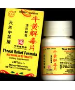 100 Tablets/Box Natural Herb for Throat Relief Formular (Niu Huang Jie D... - $11.83