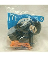 Build A Bear Dimples Teddy Sports Shirt #5 McDonald's Happy Meal Toy 200... - $9.89
