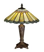 "1235-27569Meyda Home Indoor Decorative 15.5""H Jadestone Carousel Accent ... - $343.98"