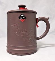 Chinese Yixing Zi sha Purple Clay Tea Mug with Lid - $33.66