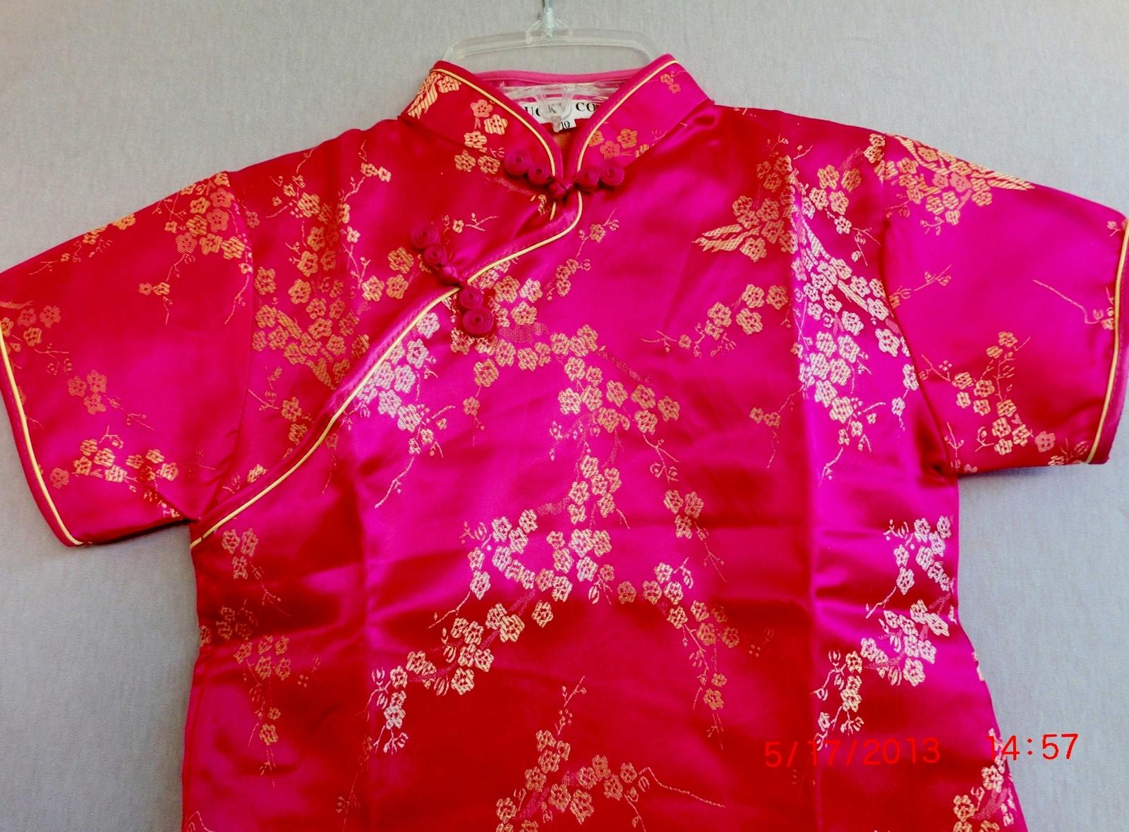 Chinese satin silk rose pink silver detail flowers girls cheong-sam dress sz 10