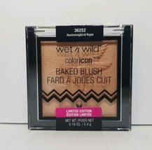 Wet N Wild Color Icon Baked Blush Hummingbird Hype Limited Edition - $4.99