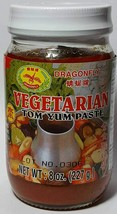 Vegetarian Tom Yum Paste Thai Soup Paste 8 oz Jar Dragonfly - $14.84
