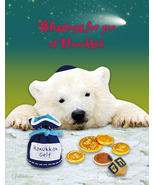Baby Polar Bear Hanukkah Holiday Card - $3.25