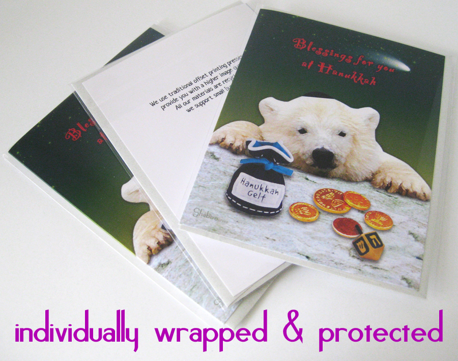Baby Polar Bear Hanukkah Holiday Card