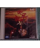 3 New PC Engine Games, Taiga Dorama Taiheiki, Winning Shot, Stratego - $29.70