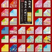 Toyo Japanese paper-style double-sided Chiyogami Dzukushi 15cm angle - $15.18