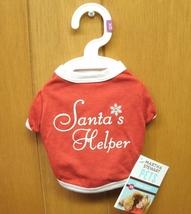 SANTA'S HELPER DOG Holiday Costume Tee with Rhinestone - NEW with TAGS -... - $12.99