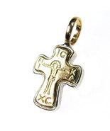 Gerochristo 5132 - Solid 18K Gold & Silver Byzantine Small Cross Pendant  - $220.00