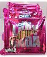 "Lady Gaga Chromatica Oreo Cookies Limited Edition Lot of 4 ""12.2oz packs"" - $84.15"