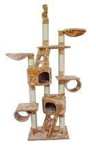 """94"""" TALL CAT TREE CAT CONDO-""""2"""" COLOR CHOICES-* FREE SHIPPING IN THE U.S.* - $119.95"""