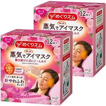 Kao MEGURISM Health Care Steam Warm Eye Mask,Made in Japan, Rose 12 Sheets×2boxe