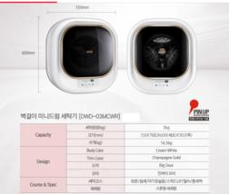 Daewoo Elec DWD-03MAPC  Wall-mounted eletric washing machine Mini Drum Slim NEW image 2