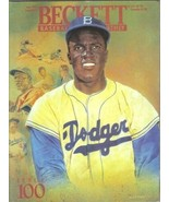 Beckett Baseball Card Monthly #100 July 1993 NEAR MINT NEW UNREAD - $2.99