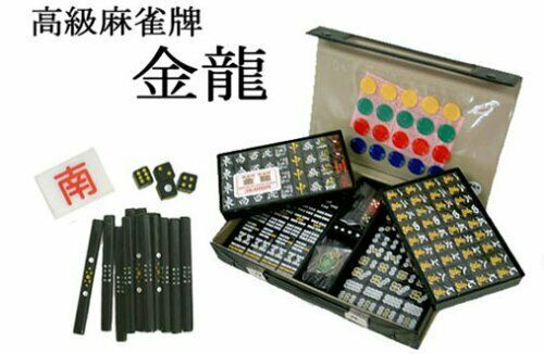 *NorthwaySports Mahjong tiles [Ryu Kimu (black tiles)]