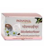 Patanjali Moisturizer Cream w/ Shea Butter, Chamomile & Olive Oil 50g - $6.80