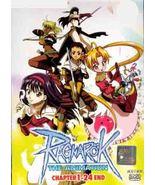Ragnarok Complete Series DVD - $19.99