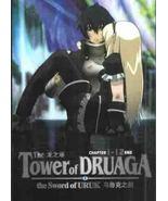 Tower Of Druaga: The Sword Of Uruk Complete Series DVD - $14.99