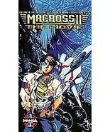 Macross II - The Movie  VHS, 1995, Original Japanese; (Dubbed English) R... - $17.81