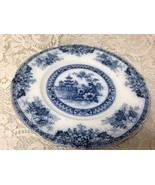 Antique, Rare, Yeddo, England, Variant Flow Blue Willow 10in Dinner Plate - $28.45