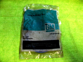 Seal Assembly GM 10018632 Rear Main 151cid 4cyl NOS - $8.25