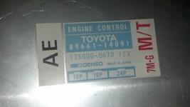 86-87 TOYOTA SUPRA 3.0LT 6CYL MT ECU ECM COMPUTER NUMBER 89661-14091 - $125.00
