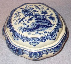 Delft covered bowl1a thumb200