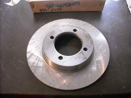 Nissan Brake Rotor Mountain #40206-U5100, new (fits 610, 710) - $25.00